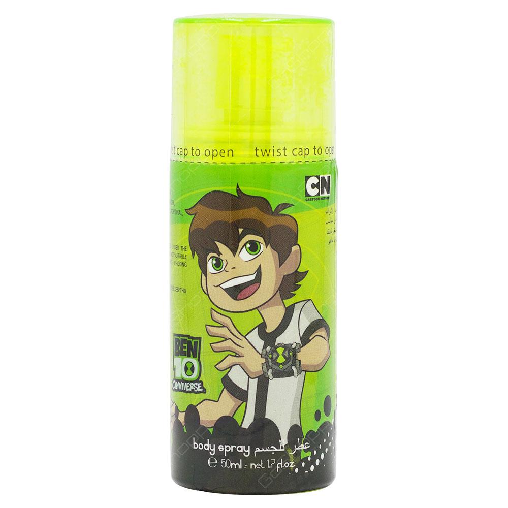 Ben 10 Omniverse Body Spray For Kids 50ml