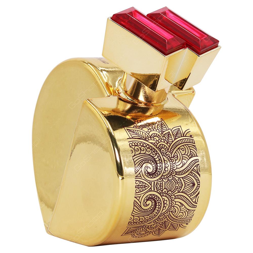 Chopard Happy Spirit Forever For Women Eau De Parfum 75ml