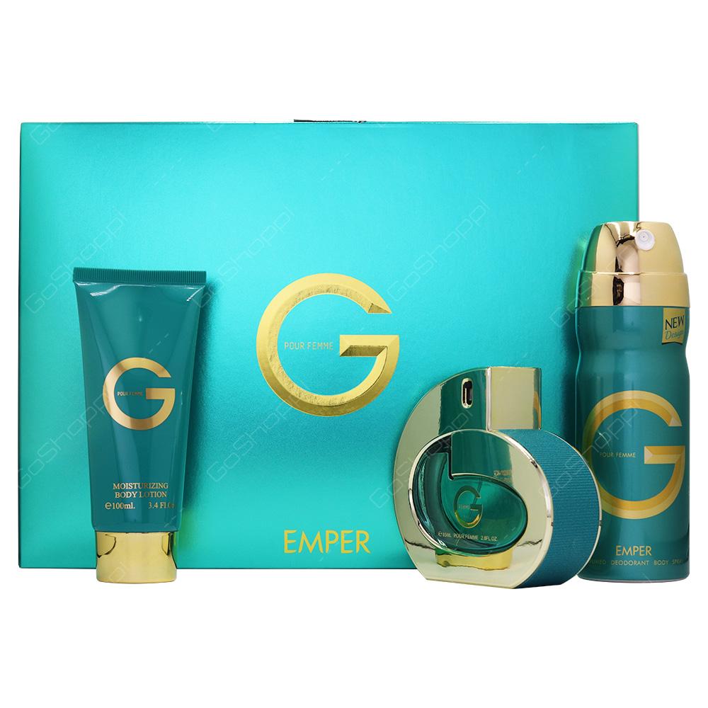 Emper G Pour Femme Gift Set 3pcs