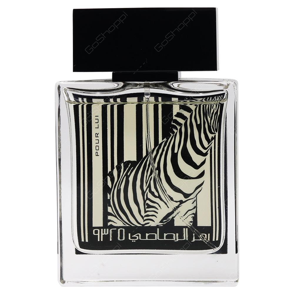 Rasasi Zebra Pour Lui For Men Eau De Parfum 50ml
