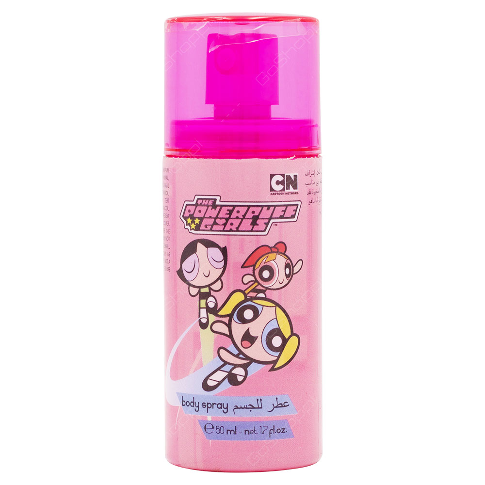 The Powerpuff Girls Body Spray For Kids 50ml