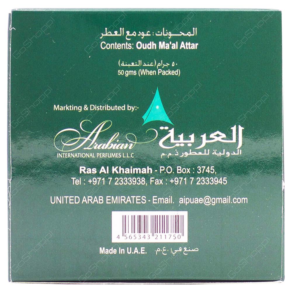 Arabian Oudh Saud 50g