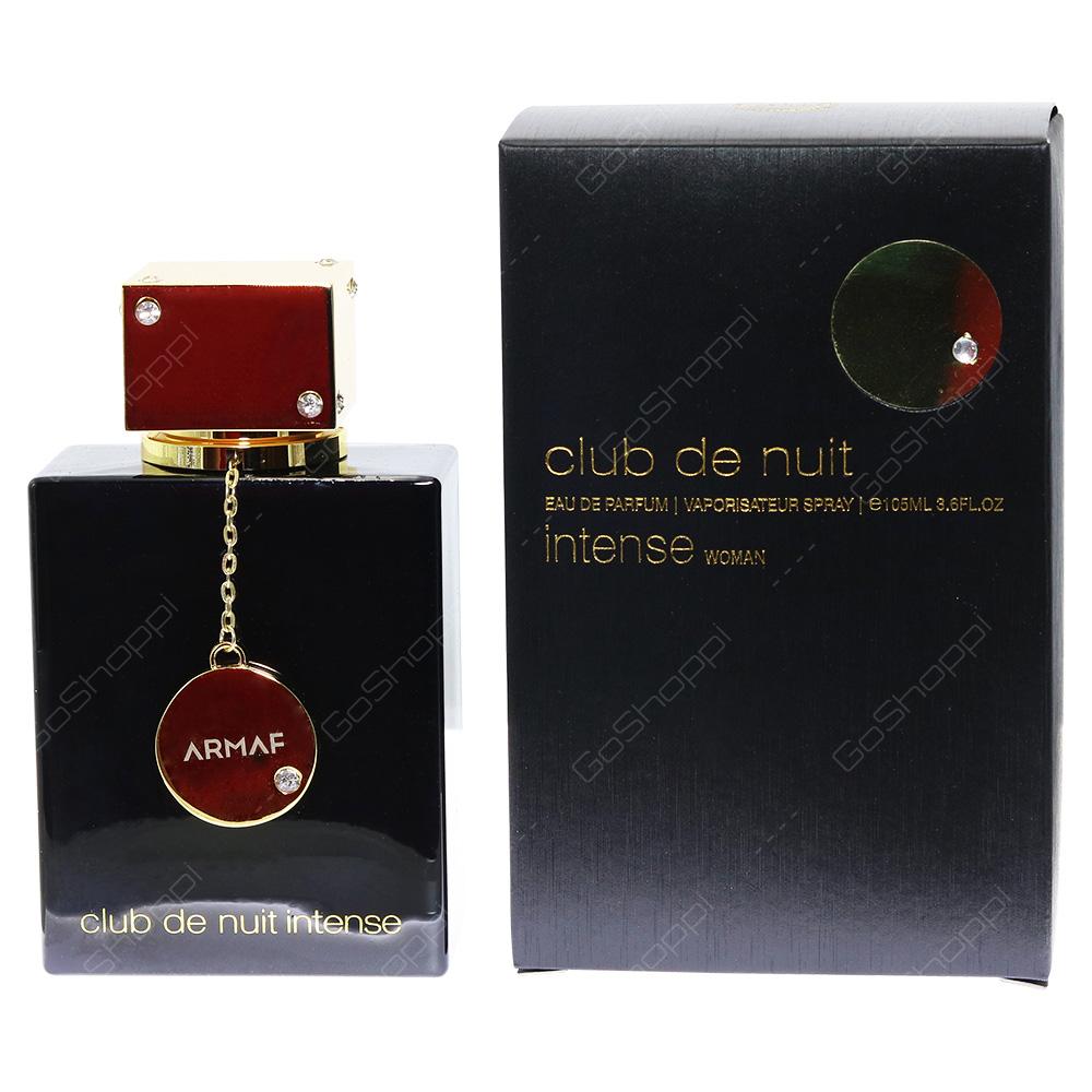 Armaf Club De Nuit Intense Woman Eau De Parfum 105ml
