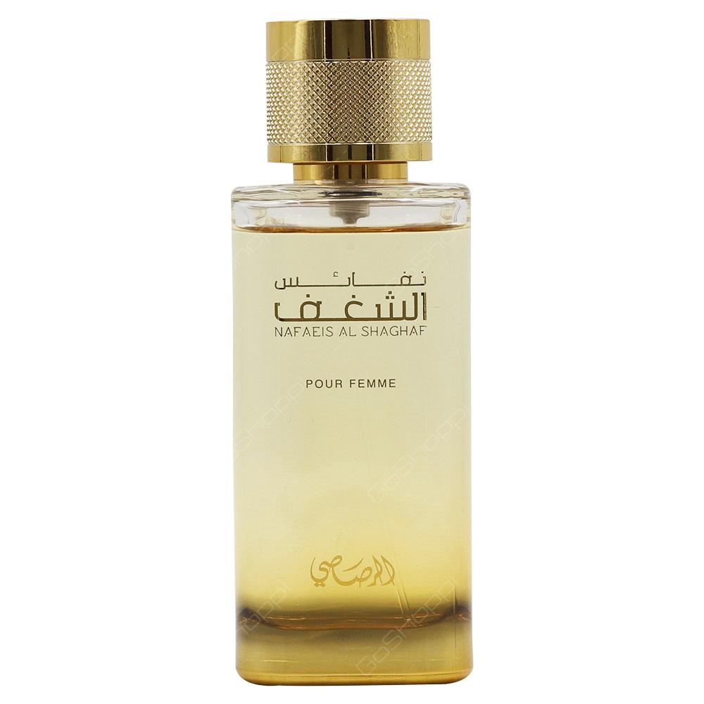 Rasasi Nafaeis Al Shagaf For Women Eau De Parfum 100ml