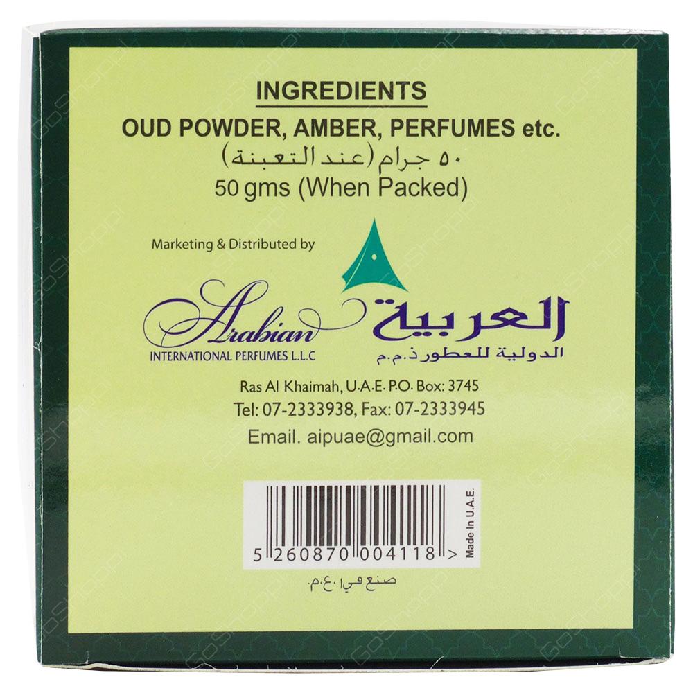 Arabian Oudh Shams 50g