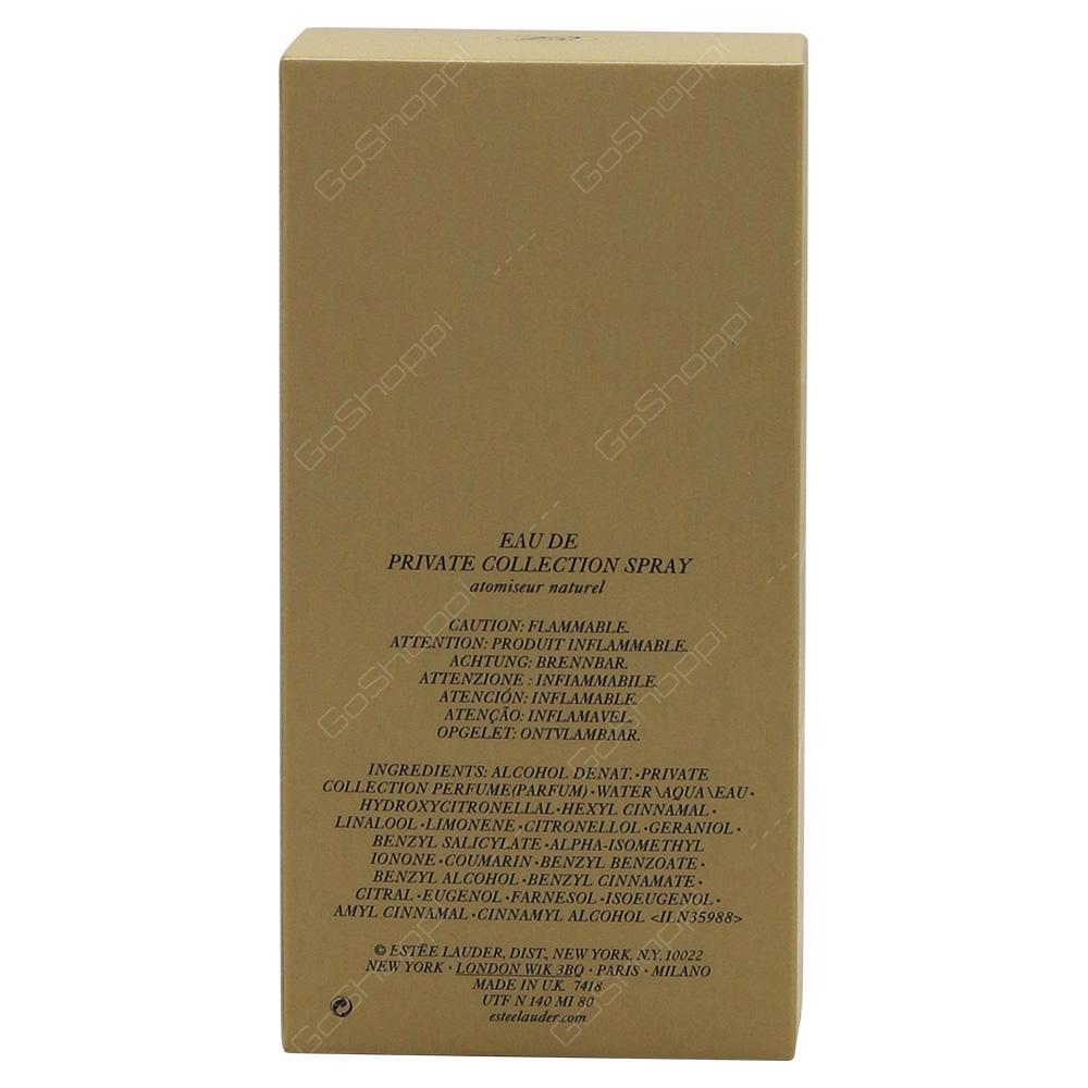 Estee Lauder Private Collection For Women Eau De Parfum 50ml